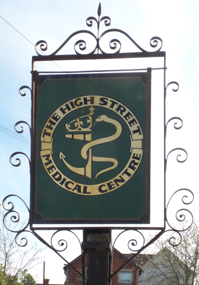 High St Medical